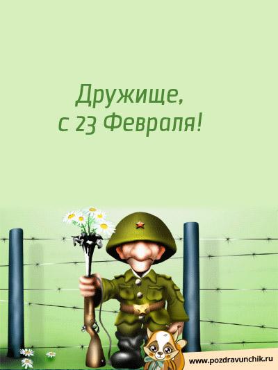 ❶С 23 февраля дружище|Куда перенесли 23 февраля|Jamshid Ganiev | ВКонтакте|Добро пожаловать на GTA5-Mods.com|}