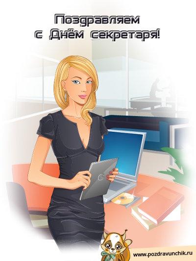Вакансия днем в офис